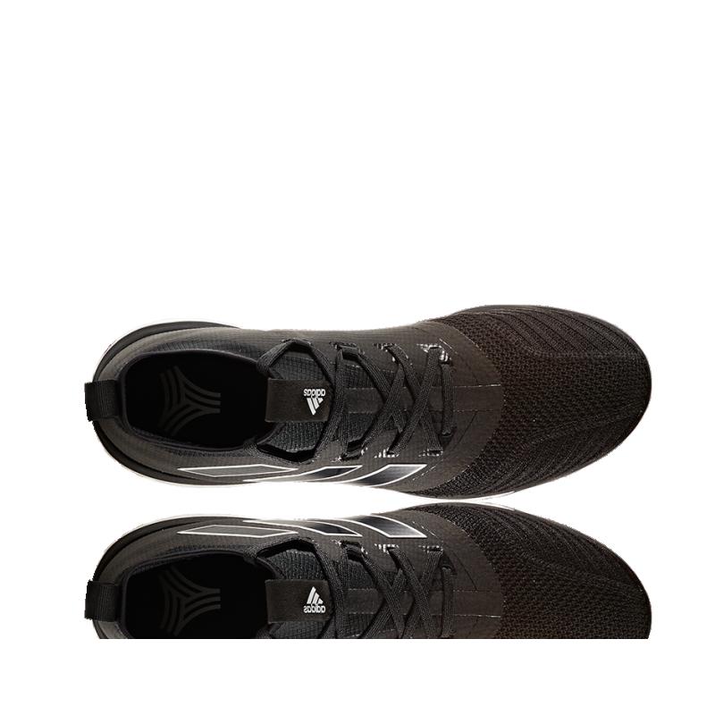 adidas ace tango 17 1 tr s82095 in schwarz. Black Bedroom Furniture Sets. Home Design Ideas