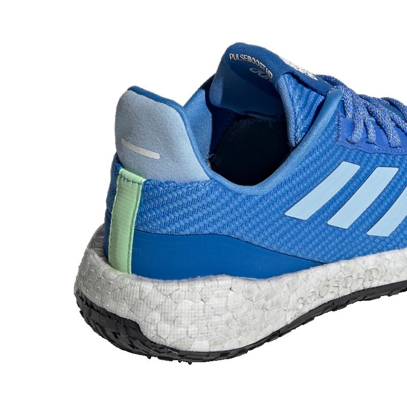 adidas Pulse Boost HD Winter Running Damen (EF8908)