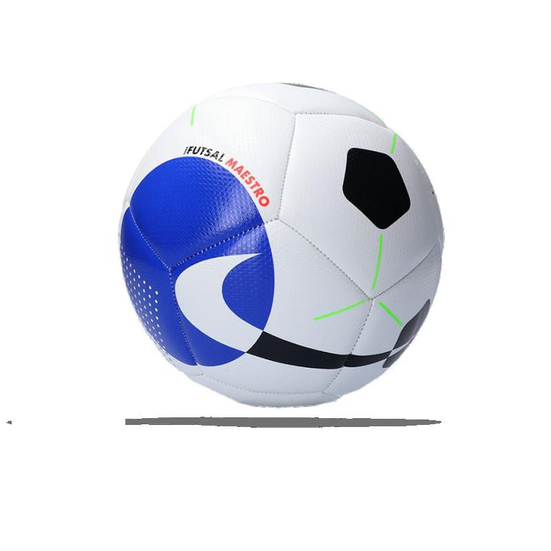 Nike Futsal Maestro Fussball Gr 4 100