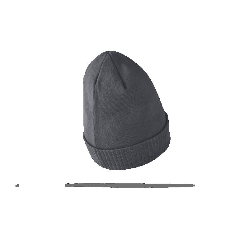 ... NIKE Futura Knit Hat Beanie Mütze (091) - Grau ... 21948fc505bb