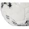 adidas Team Replique Fussball (CE4221) - Weiß