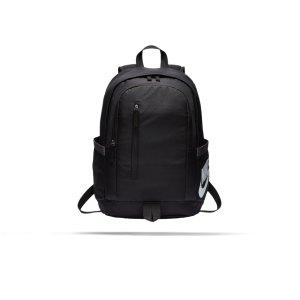 nike-all-access-soleday-backpack-rucksack-f013-equipment-taschen-ba6103.png