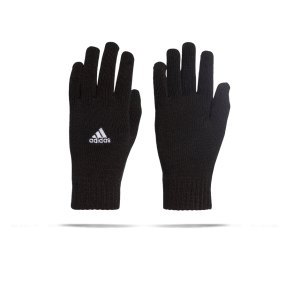 adidas-tiro-feldspielerhandschuh-schwarz-weiss-equipment-spielerhandschuhe-ds8874.png
